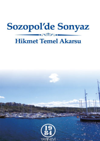 HTA-Sozopol-jpeg